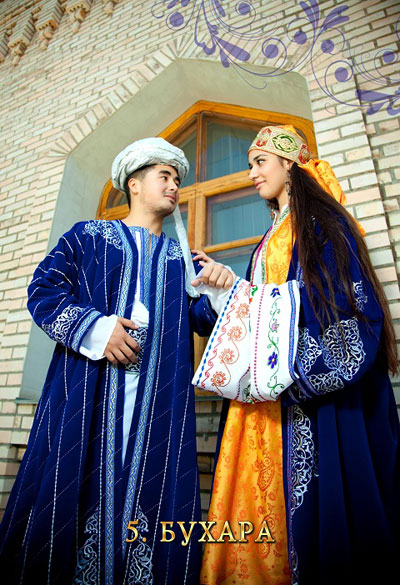 101 - Traditional Wedding Outfits
