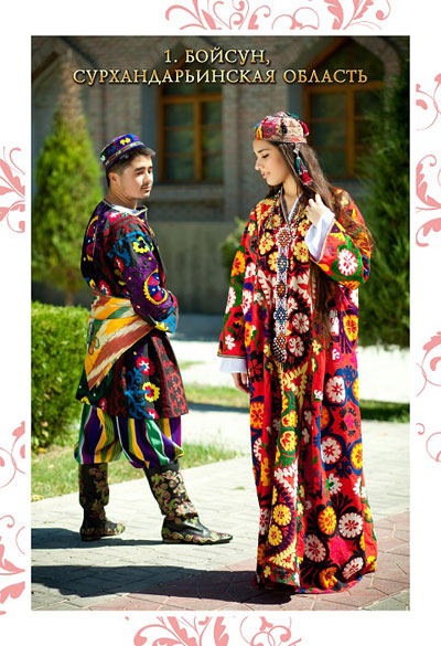 uzbek traditional clothes Uzbek, northern in uzbekistan share:  (an uzbek-style ravioli) the traditional dress of the uzbeks is very  many traditional beliefs have been mingled with.