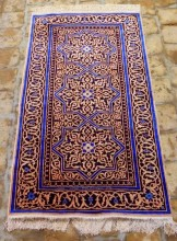 Carpet made at Khiva Silk Carpet Workshop