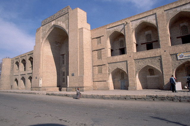 Museum of Sadriddin Ayni and Jalol Ikromi in Kukeldash Madrassa