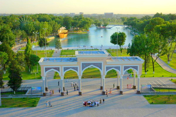 Arcade, Entrance to National Park in Tashkent