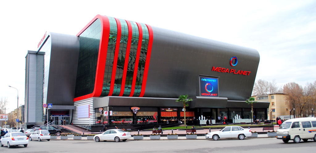 Mega Mall Shopping Centre Mega Planet Shopping Mall
